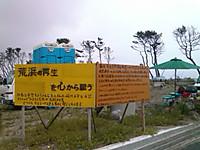 Mini_120701_1040