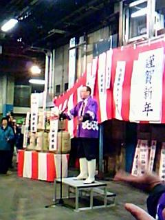 仙台中央卸売市場の初せりに参加しました