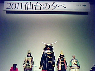 東京でのシティセールス「仙台の夕べ」