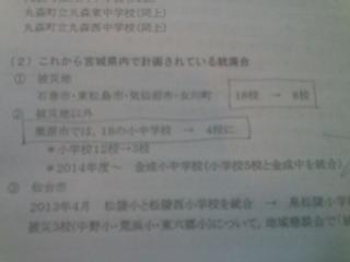 Mini_130119_00270001_2