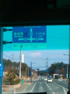 富岡町災対本部は時がとまったままのよう