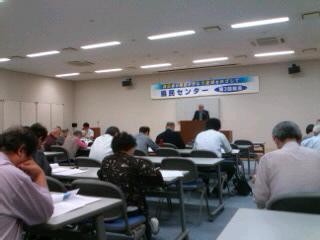 荒浜ピザパーティののち、県民センター二周年総会と三本塚の会公開学習会