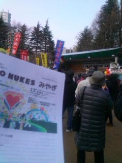 2000人が集まったNo Nukesみやぎ 3.16