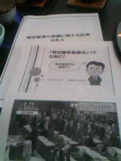 長町病院友の会若林ブロックレクリエーションで遠刈田温泉に行きました