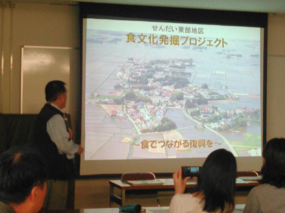 せんだい東部復興市民会議第三回総会、結城登美雄さんの講演