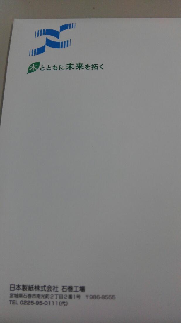 経済商工観光委員会の県内調査③