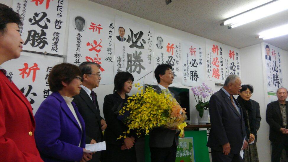 県政も国政も、引き続き、野党共闘で