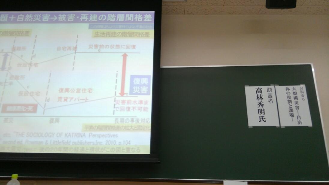 西日本豪雨被災、お見舞い申し上げます